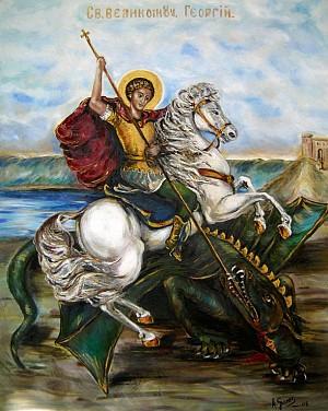 Святой Джордж