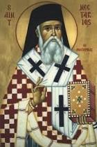 Святой Нектарайос